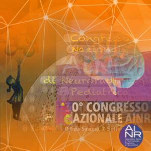 Eventi istituzionali AINR